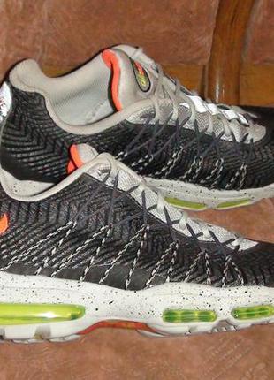 Nike air max -
