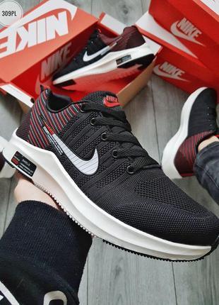 Мужские кроссовки найк для бега/спорта, беговые серые