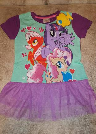 Туника мой маленький пони neat фиолетовая