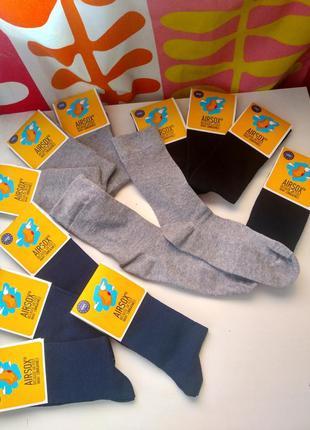 Набор носков бренд airsox 12 штук комплект шкарпетки