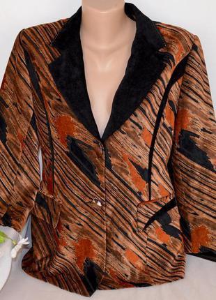 Брендовый пиджак жакет с карманами jiawen fashion люрекс