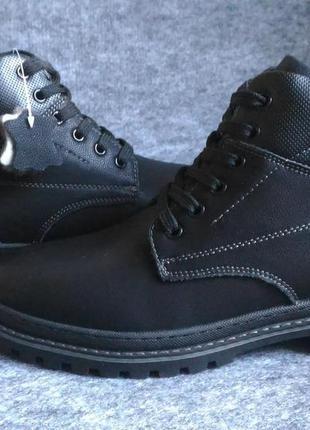 Зимние ботинки, натуральная кожа, цигейка