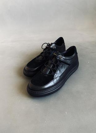 Туфли мужские натуральная кожа /замша