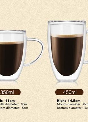 Стеклянная чашка с двойной стенкой, качественная кружка двойно...