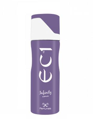 Женский парфюмированный део-спрей EC1 Infinity.