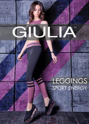 Распродажная цена! женские леггинсы для фитнеса спорта giulia ...