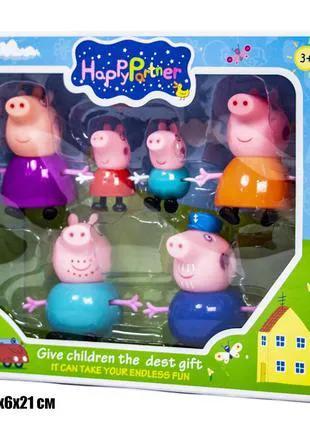 Игровой набор - Свинка Пеппа