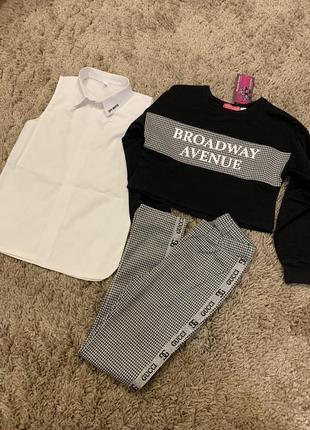 """Костюм тройка """" broadway avenue """", блуза, брюки и кофта"""