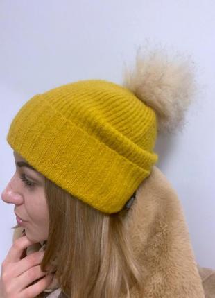 Тёплая шапка с балабаном