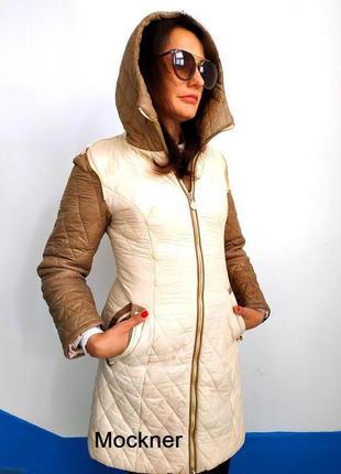 Стильное шикарное женское стеганое пальто с капюшоном деми уль...