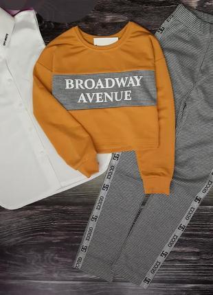 "Костюм тройка "" broadway avenue """