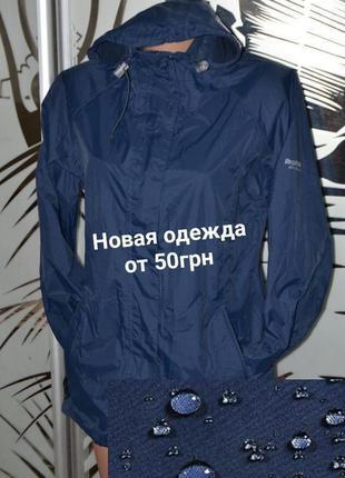 Водоотталкивающая куртка ветровка олимпийка спортивная