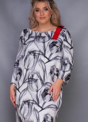 Шикарное платье в цветы большие размеры