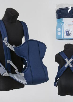 "Рюкзак кенгуру для малышей 39520 ""BIMBO"" Синий"