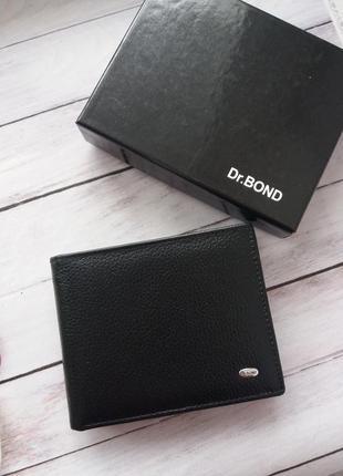 Мужское кожаное портмоне кожаный кошелек чоловічий гаманець