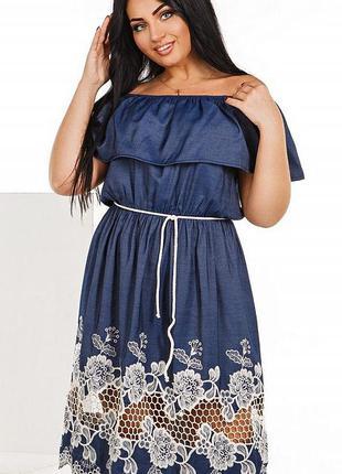 Шикарный сарафан платье джинс большие е