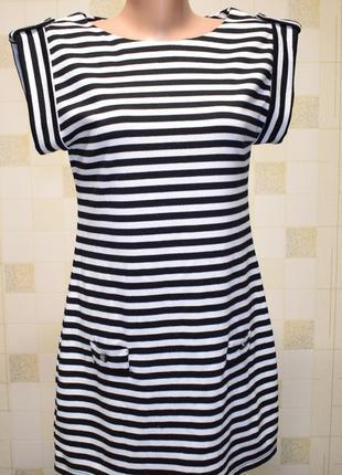 Платье в черно-белую полоску dorothy perkins