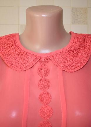 Коралловая блуза без рукавов select