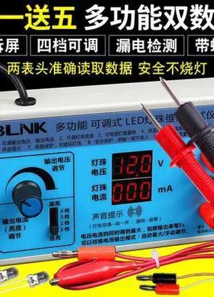 Тестер светодиодов LED подсветки Blink