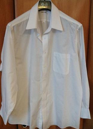 """Рубашка белая """"pierre cardin""""р.xl"""