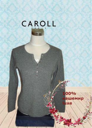 🦄🦄caroll 100% кашемир красивый теплый женский свитер серый гра...