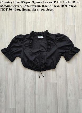 Блуза рубашка топ размер 44