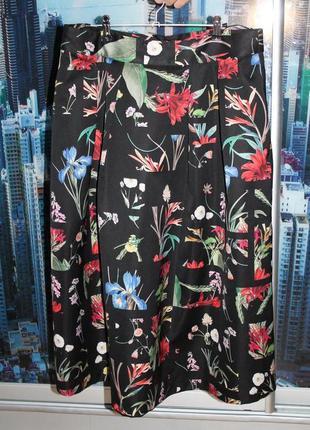 Шикарна нарядна юбка