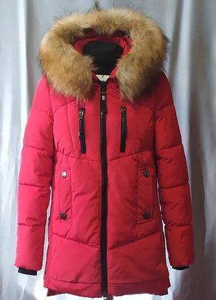 Куртка зимняя пуховик канада