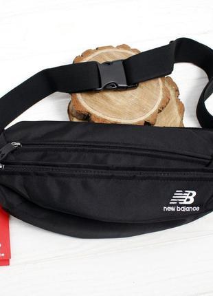 Шикарная сумка new balance черный цвет 😍