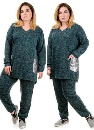 Повседневный утепленный женский костюм-комплект,кофта и штаны