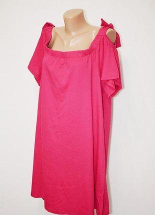 Летнее платье с натуральной ткани c открытыми плечами и завязк...