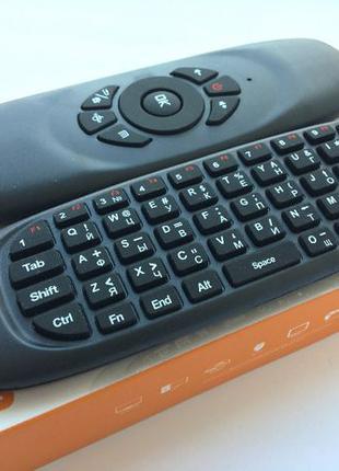 Универсальный пульт C120 аэро-мышь Mouse клавиатура гироскоп