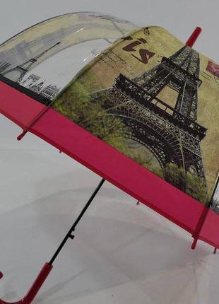 Молодежные прозрачные купольные зонты-трости грибочком с эйфел...