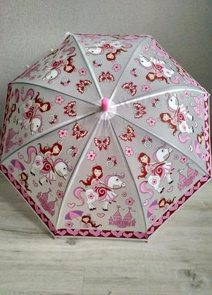 Детский зонтик - трость с принцессами на 3-7 лет.