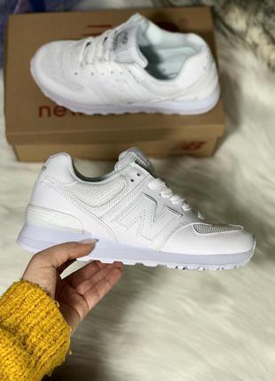 New balance 574 white шикарные женские кроссовки нью беленс белые