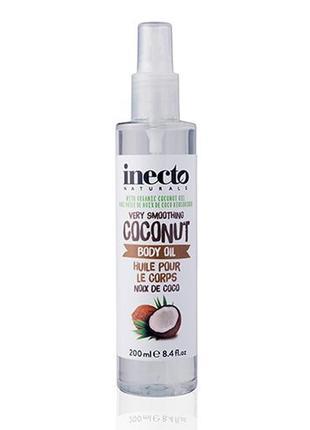 Увлажняющее масло для тела inecto
