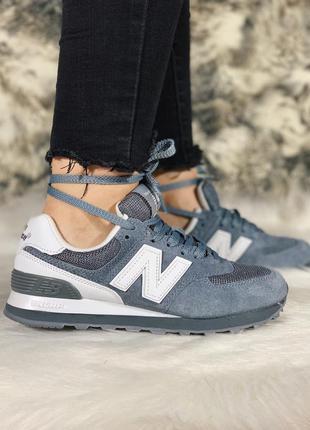 New balance 574 grey шикарные женские кроссовки нью беленс серые