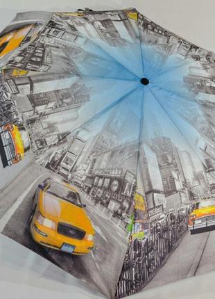 """Новый зонт-автомат """"bellisimo"""" авто"""