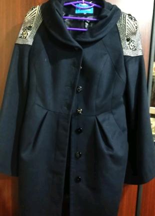 Демисезонное пальто Раслов(46)