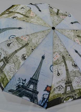Новый стильный молодежный зонт-полуавтомат париж эйфелевая башня