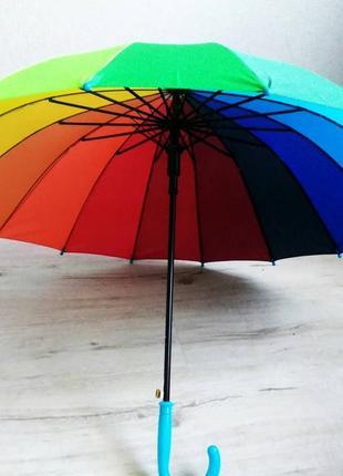 Детский подростковый зонт-трость радуга на 8-13 лет с голубой ...