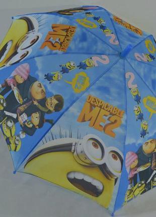 Детские зонтики-трости миньоны. посипака. гадкий я.