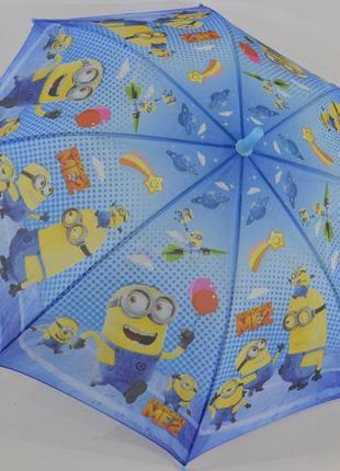 Детские зонтики-трости миньоны. посипака. гадкий я