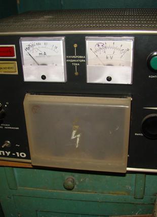 Универсальная пробойная установка УПУ-10