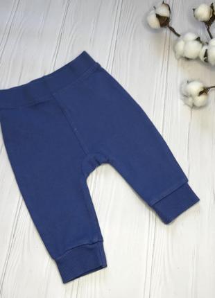 Акция!!! -10% -15% -20% синие штанишки george