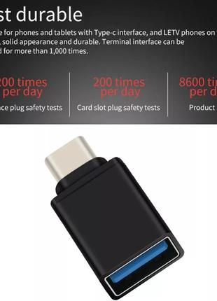 USB Type-C к USB 3.0 - Переходник OTG Адаптер