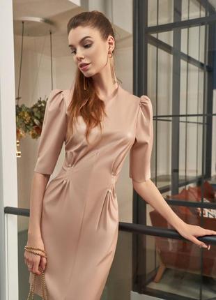 Платье кожаное бежевое рукава-фонарики🔥