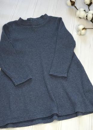 Акция!!! -10% -15% -20% платье next