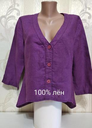 Фирменная стильная льняная блуза, lora piano