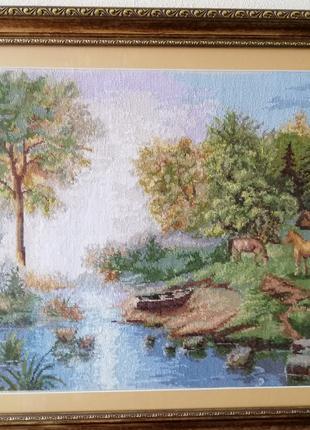 Картина Осінь